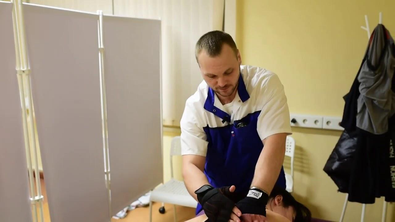 a lábízület fájdalmának kezelése