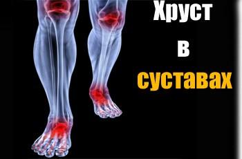 mi okozza az ízület deformációját a deformáló artrózissal)