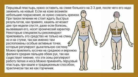 a leghatékonyabb kenőcsök az osteochondrozishoz)