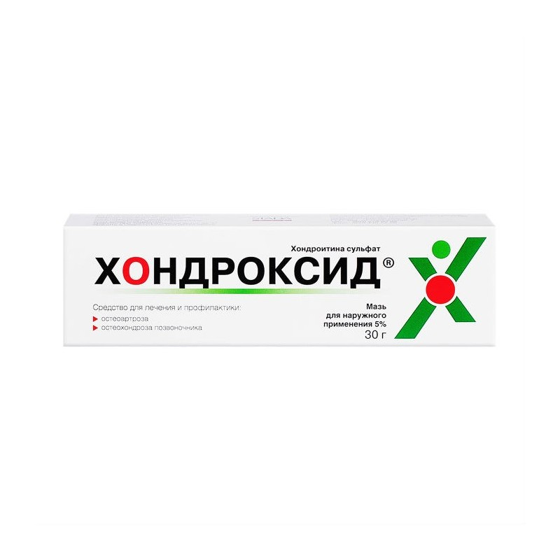 chondroitin akos drug reviews)