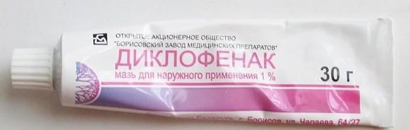 melegítő kenőcs a vállízületeken)