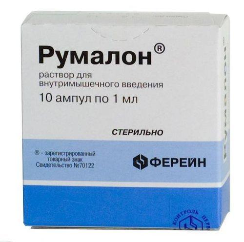 közös gyógyszer rumalon)