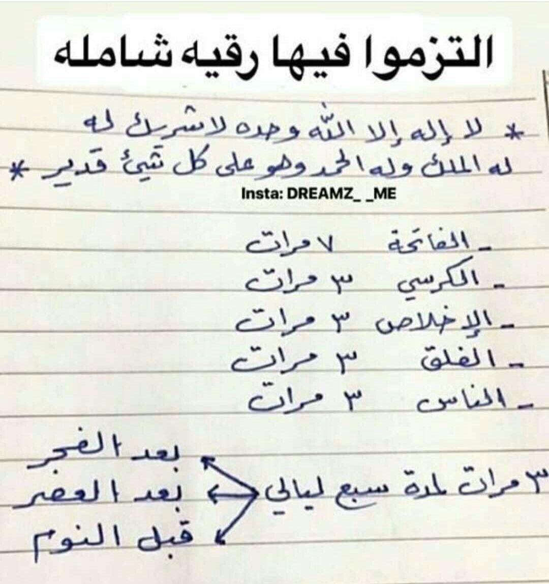 sunnah közös kezelés)