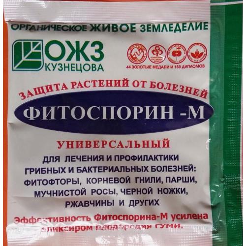 kapor közös kezelésben)