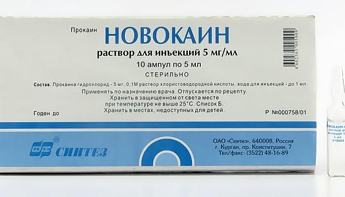 DIPROPHOS injekció (5x1 ml)