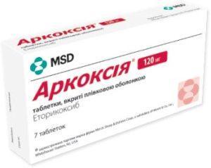 enyhíti a könyökízület duzzanatát polyarthritis és arthrosis kezelése