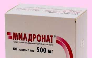 Agyi erek kezelésére szolgáló gyógyszerek: 8 gyógyszer tabletta és kapszula
