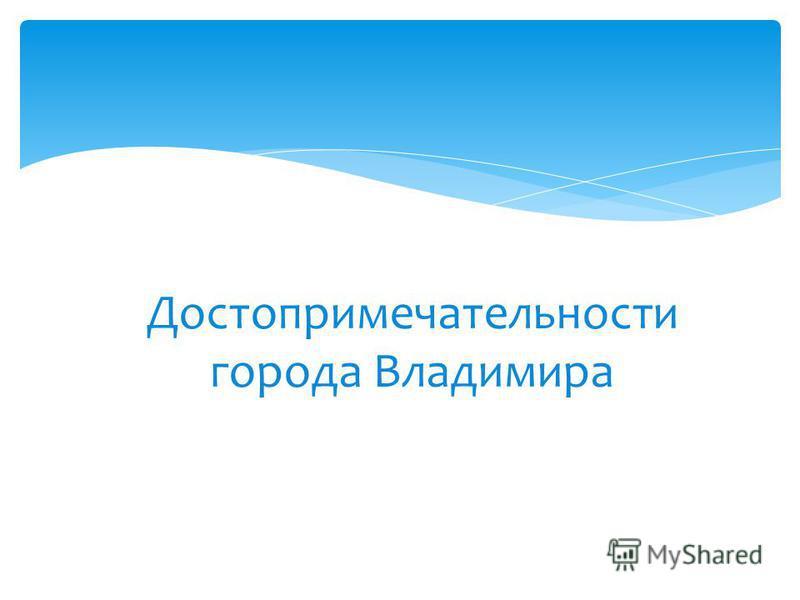 együttes kezelés stavropol terület)