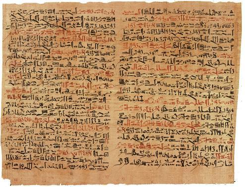 egyiptomi kenőcs az ízületekről