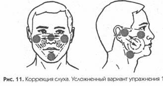 hogyan lehet kezelni a varikozeket és az artrózist)