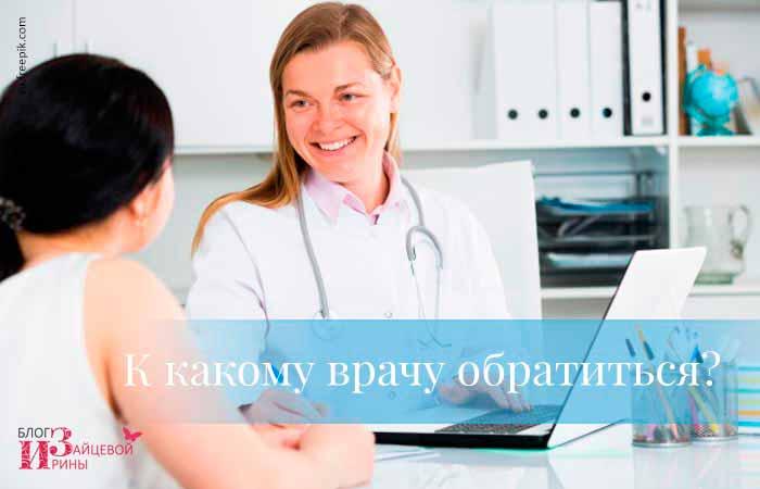 agyag artrózis kezelés áttekintése