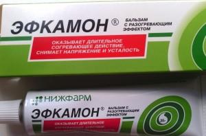 érzéstelenítő kenőcs a vállízületre)